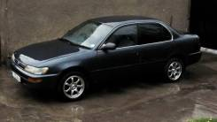 Toyota Corolla. Документы