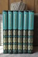 Л. Толстой Собрание сочинений в 20-ти томах