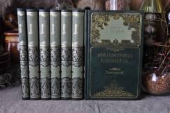 Г. Самаров Собрание сочинений в 7-ми томах