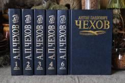 А. П. Чехов Собрание сочинений в 6-ти томах