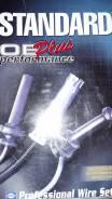 Высоковольтные провода. Mazda Ford Escape, EPEWF, EPFWF Mazda Tribute, EPFW, EPEW