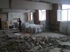Демонтаж квартиры перед ремонтом, рабочие и вывоз мусора, прайс внутри