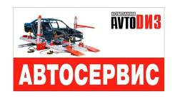 Кузовной ремонт-Покраска авто. Оценка повреждений по Whats App