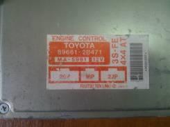 Блок управления двс. Toyota Carina, ST195 Toyota Corona, ST195 Toyota Caldina, ST195G, ST195 Двигатель 3SFE