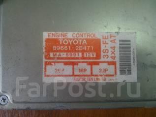 Блок управления двс. Toyota Carina, ST195 Toyota Corona, ST195 Toyota Caldina, ST195, ST195G Двигатель 3SFE