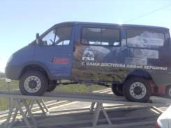 ГАЗ 22177. Продается Соболь Баргузин 4х4 Распродажа Скидка 100 000 руб, 2 890 куб. см., 7 мест
