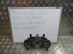 Панель приборов. Mitsubishi Colt, Z27AG, Z36A, Z35AM, Z22A, Z25A, Z34AM, Z21A, Z24A, Z23A, Z33AM, Z28A, Z27A, Z26A Двигатели: 4G15, 4A91, 4A90, 4G19