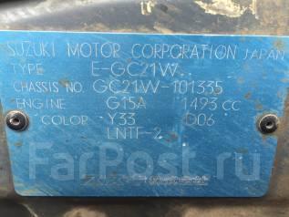 Механическая коробка переключения передач. Suzuki Cultus Двигатель G15A