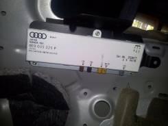 Антенна. Audi A4, B7