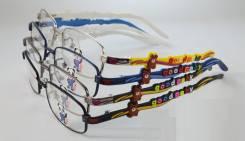 Детская оправа для очков на флексах