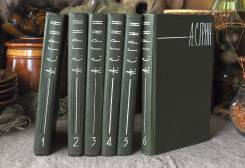 А. Грин Собрание сочинений в 5-ти томах