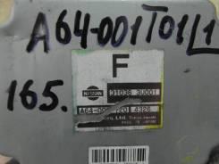 Блок управления автоматом. Nissan Cube, BZ11 Двигатель CR14DE