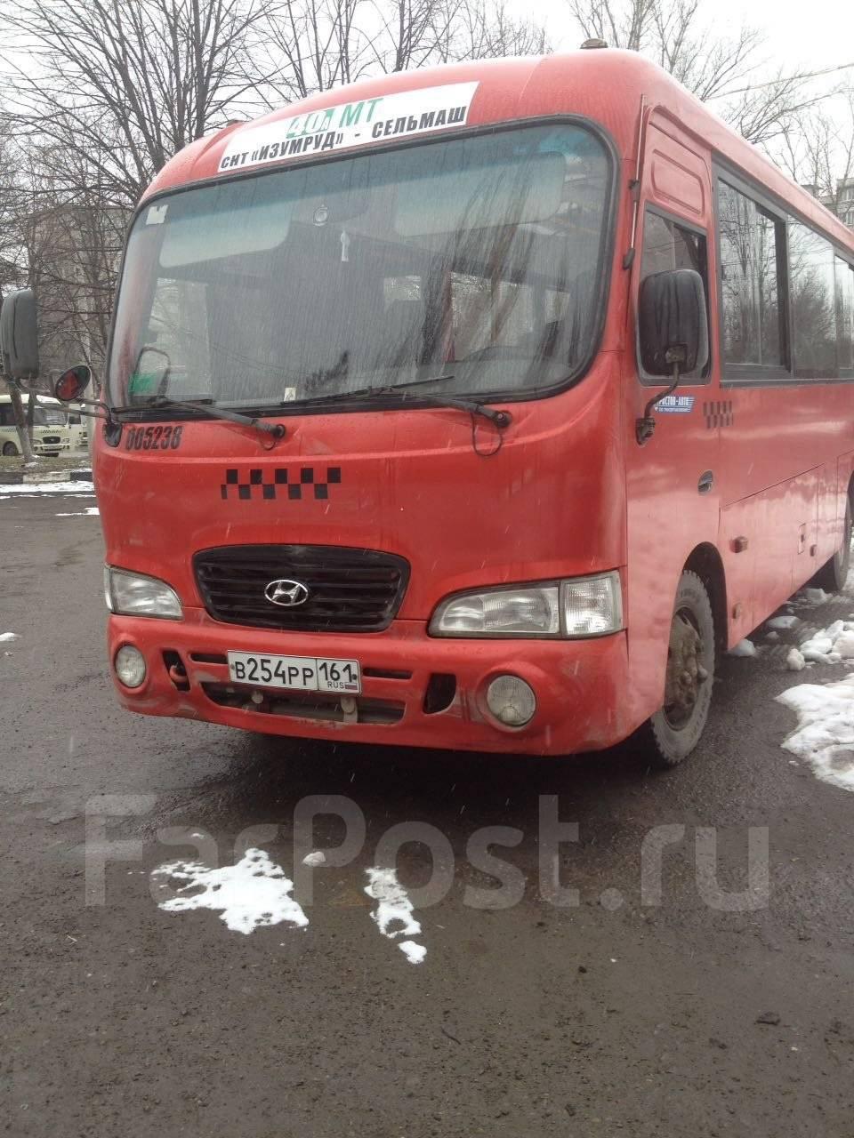 инструкция для автобуса hyundai universe