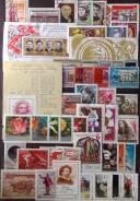 Марки СССР 1969 г. почти полный годовой набор