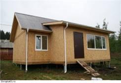 Каркасный дом. Тип объекта дачный домик, срок выполнения месяц