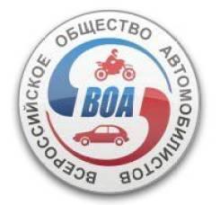 Повышение квалификации специалистов по безопасности дорожного движения