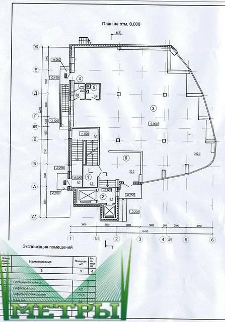 Продается 1 этаж в новом Бизнес Центре. Проспект Острякова 10, р-н Первая речка, 212кв.м. План помещения