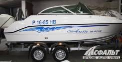 """Наклейка на катер """"Arctic Marin"""""""