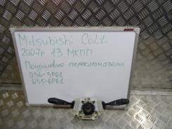 Блок подрулевых переключателей. Mitsubishi Colt