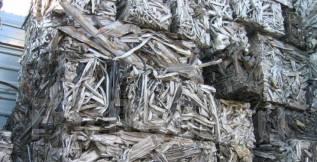 Организация покупает лом алюминия
