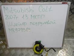 SRS кольцо. Mitsubishi Colt