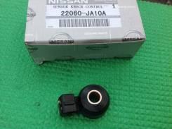 Датчик детонации. Nissan NP300 Nissan Pathfinder Nissan Murano Двигатель YD25