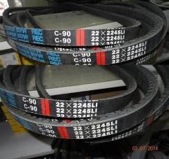Ремень C-90 / C90 вентилятора