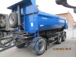 Тонар 85792-0000041. Продаем прицеп Тонар 85792, 20 000 кг.