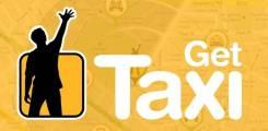 Подклучение к Gett Taxi