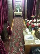 Уютная гостиница на дому