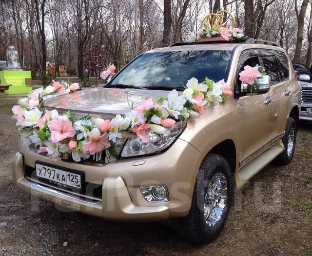 Toyota Land Cruiser Prado. С водителем