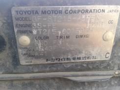 Автоматическая коробка переключения передач. Toyota Carina, ST215 Toyota Corona Premio, ST215 Toyota Corona, ST215 Toyota Caldina, ST215 Двигатель 3SF...