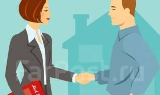 Печать договоров: сделки купли-продажи, дарения, ипотеки -1000 рублей