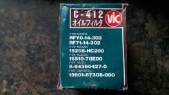 Фильтр масляный. Mazda: J100, Titan, Bongo Brawny, Bongo, MPV, Proceed Levante, Capella, Cronos, J80, Eunos Cargo Mitsubishi: Lancer, Mirage, Bravo, C...