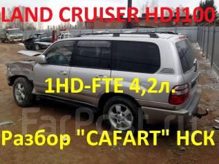 Чулок моста. Toyota Land Cruiser, HDJ100, UZJ100, HDJ101, FZJ100 Двигатели: 1FZFE, 1HDFTE, 1HDT, 2UZFE