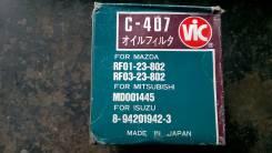 Фильтр масляный. Mazda J100, SD2ATF, SD5ATF, SDEATF, SR2AMF, SR2AVF, SR5AMF, SR5AVF, SREAVF, SRSAVF Mazda Bongo Brawny, SD29T, SD2AM, SD2AT, SD59M, SD...