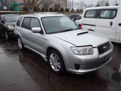 Накладка на дверь. Subaru Forester, SG5, SG9, SG