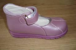 Туфли ортопедические. 22, 23, 24