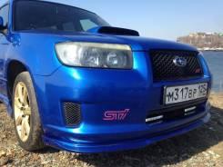 Губа. Subaru Forester, SG5, SG9, SG