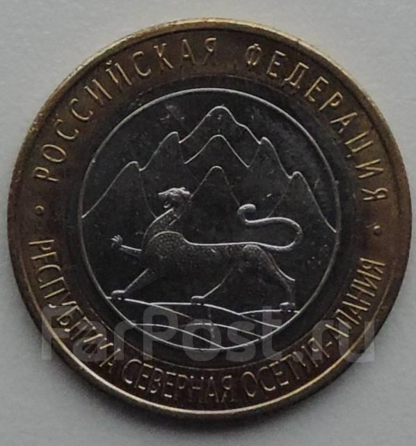 10 рублей. Редкий гурт 2013