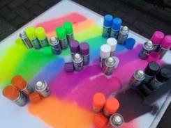 Краски аэрозольные.