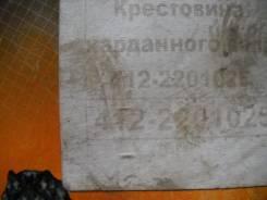 Крестовина карданного вала. ИЖ 2717 Москвич 412