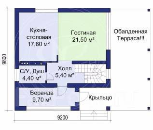 M-fresh Compact plus (Покупайте сейчас проект со скидкой 20%! ). 200-300 кв. м., 1 этаж, 3 комнаты, бетон