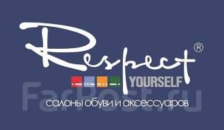 """Продавец-консультант. ООО """"Респект"""". Улица Русская 2к"""