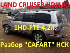 Коллектор выпускной. Toyota Land Cruiser, HDJ100 Двигатели: 2UZFE, 1HDFTE