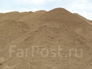 Продам песок дёшево