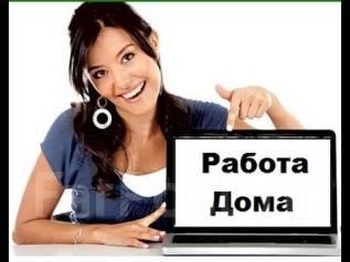 Менеджер интернет магазина!