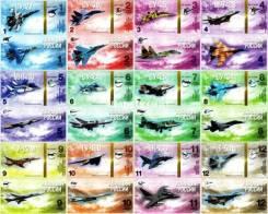 Набор из 12-ти сувенирных банкнот 2015 год Авиация России 2 часть UNC