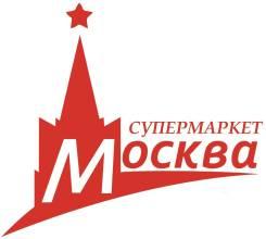 Кассир-операционист. Требуюется кассир-операционист. . Г.Уссурийск, ул.Суханова, 52