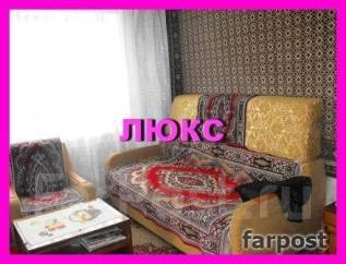 1-комнатная, улица Окатовая 2/1. Чуркин, агентство, 36 кв.м. Комната